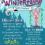 Winterfaire 2019 at Pine Forest School
